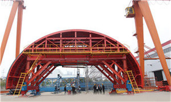 Railed Tunnel Formwork System