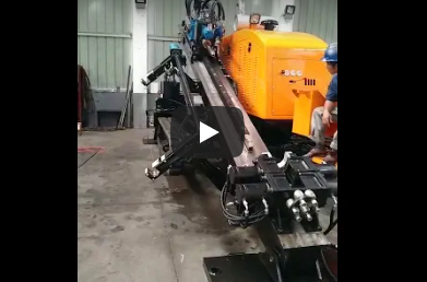 Video: 20180803 ZL260A 26T New HDD Machine Drilling,Walking,Loading