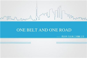 One Belt and One Road – New Stage for China Construction Machinery